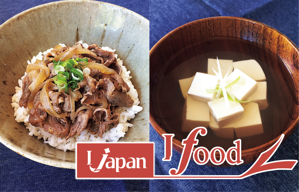 Vol22 japanese recipes and tips english section the perth vol22 japanese recipes and tips english section forumfinder Image collections